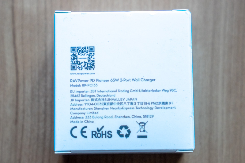 RAVPower「65W USB-C&USB-A充電器 RP-PC133」パッケージ裏面