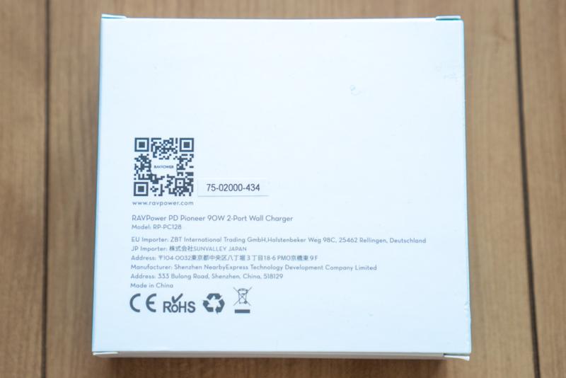 RAVPower「90W USB-C充電器 RP-PC128」パッケージ裏面