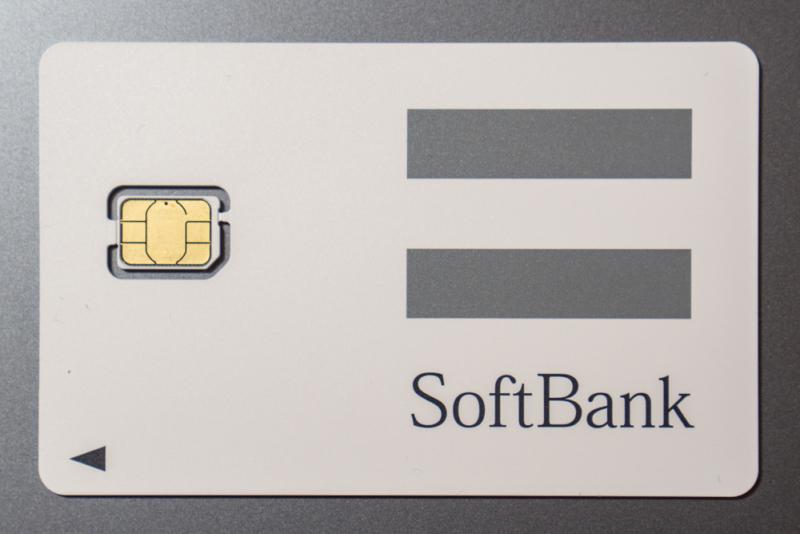 SoftBankのAndroid用SIMカード