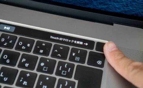 MacのTouch IDは便利なのか?