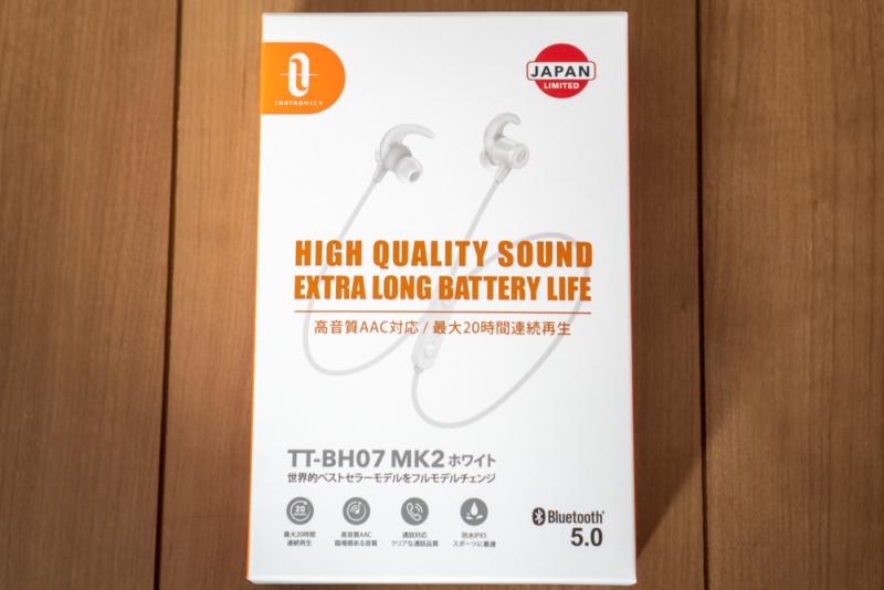 TaoTronics Bluetoothイヤホン「TT-BH07 MK2」パッケージ