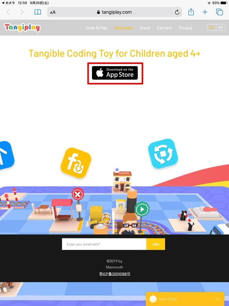 【Tangiplay Coad N Play】App Storeからアプリをダウンロード