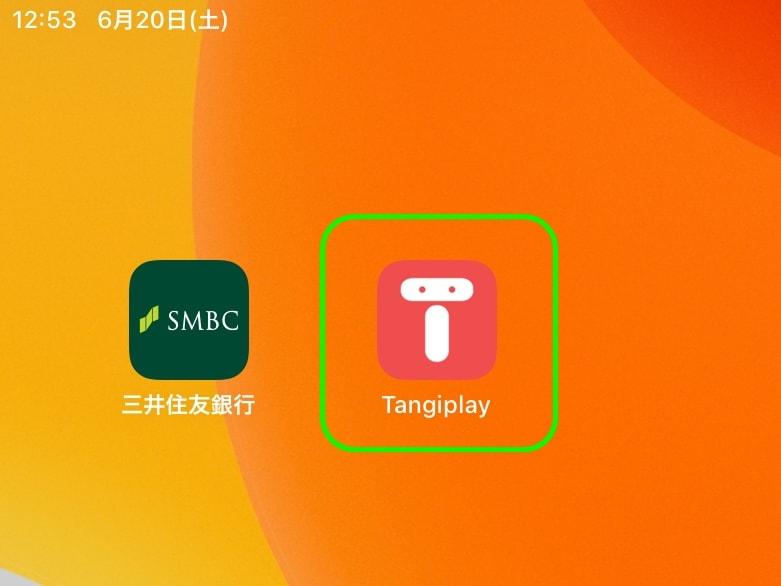 【Tangiplay Coad N Play】アプリのアイコン