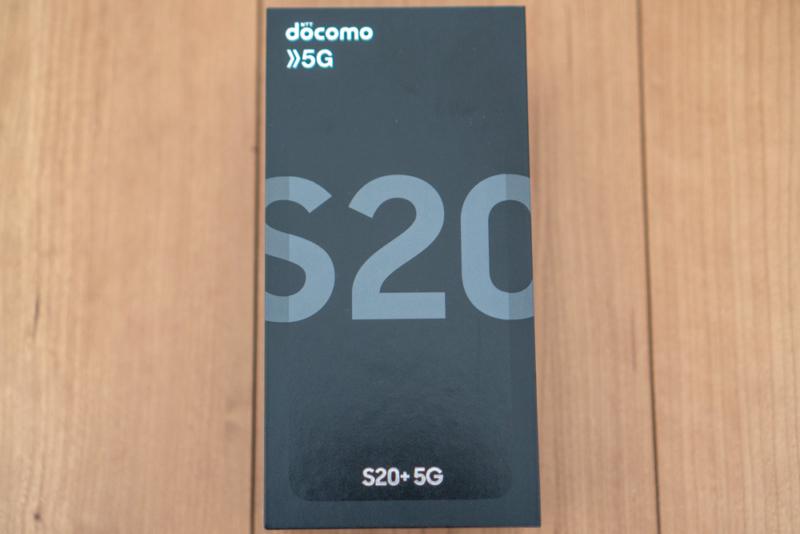 Galaxy S20+ 5Gのパッケージ