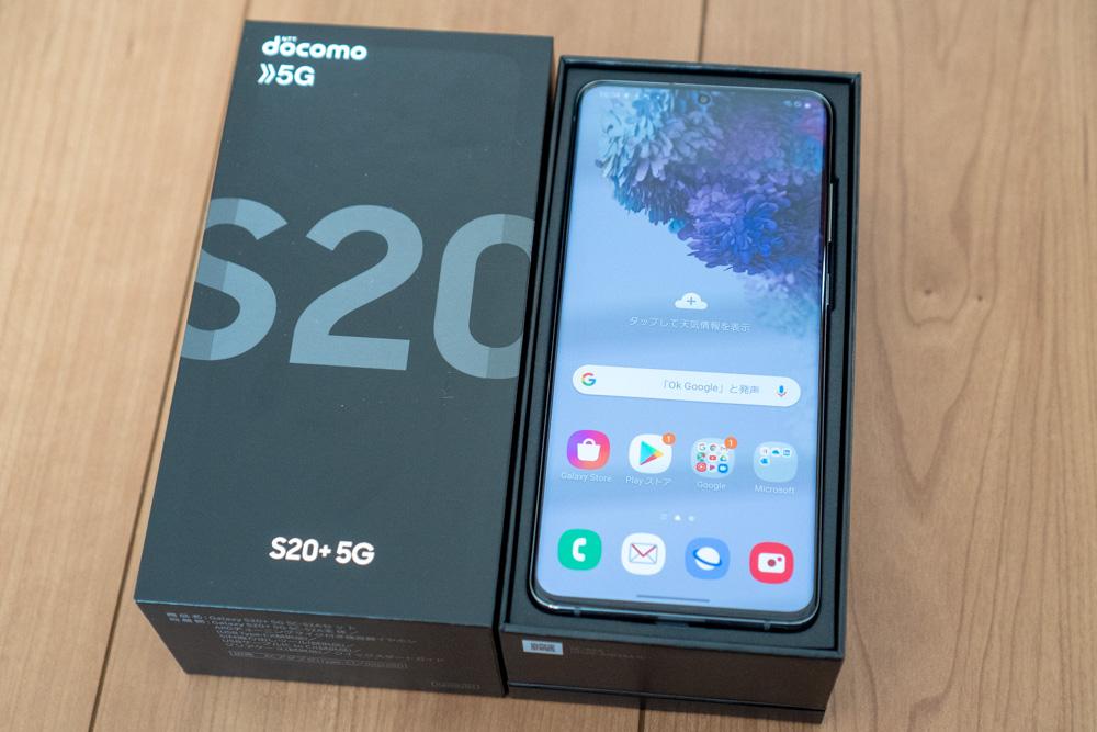 サムスン「Galaxy S20+ 5G SC-52A」レビュー