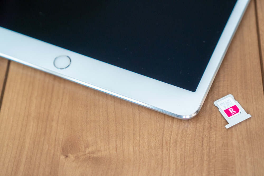 iPadで楽天モバイル「UN-LIMIT」を使う方法