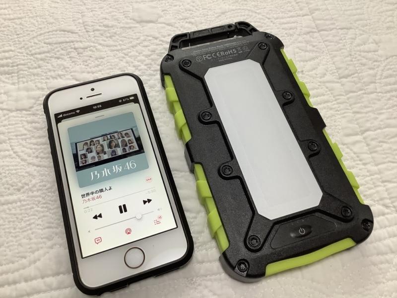 iPhoneSE比較
