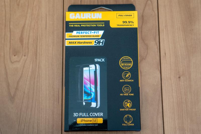「GAURUN iPhone SE 第2世代用 ガラスフィルム」パッケージ