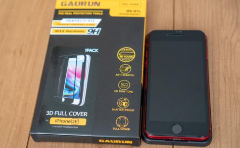 GAURUN iPhone SE 第2世代用 ガラスフィルム