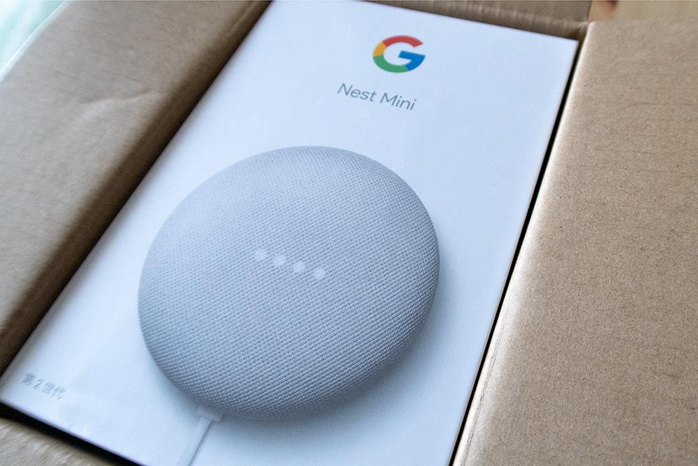 段ボールに入ったGoogle Nest Mini