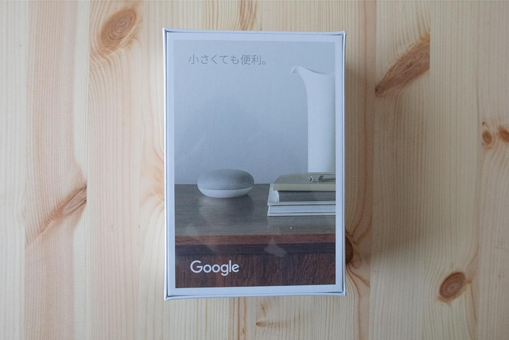 Google Nest Miniパッケージの背面