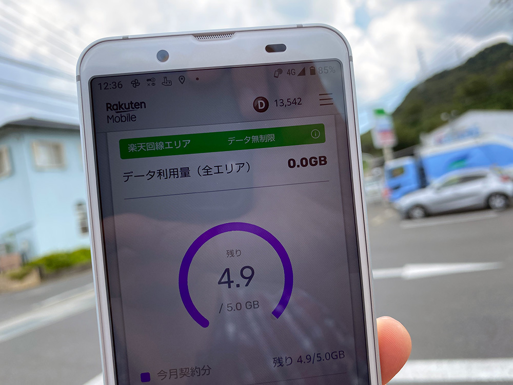 楽天モバイルは岡山で使えるか?