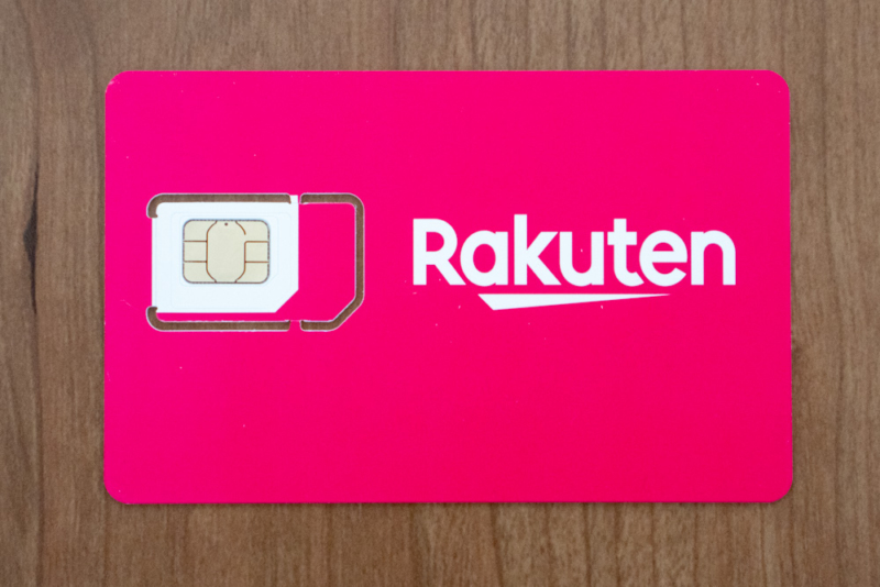 Rakuten LinkをiPhoneで使う方法