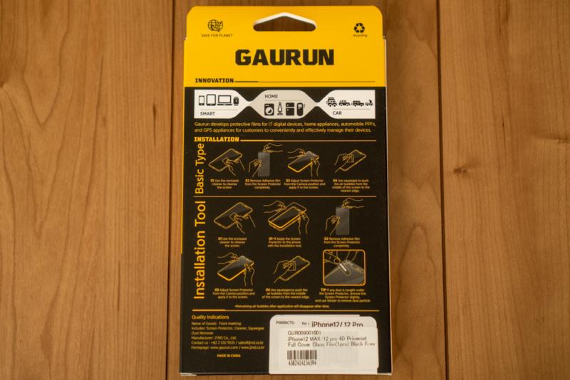 「GAURUN iPhone 12・12 Pro 6.1インチ用 ガラスフィルム」パッケージ裏面