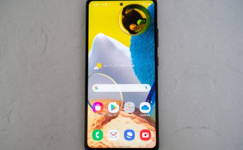 サムスン「Galaxy A51 5G SC-54A」レビュー