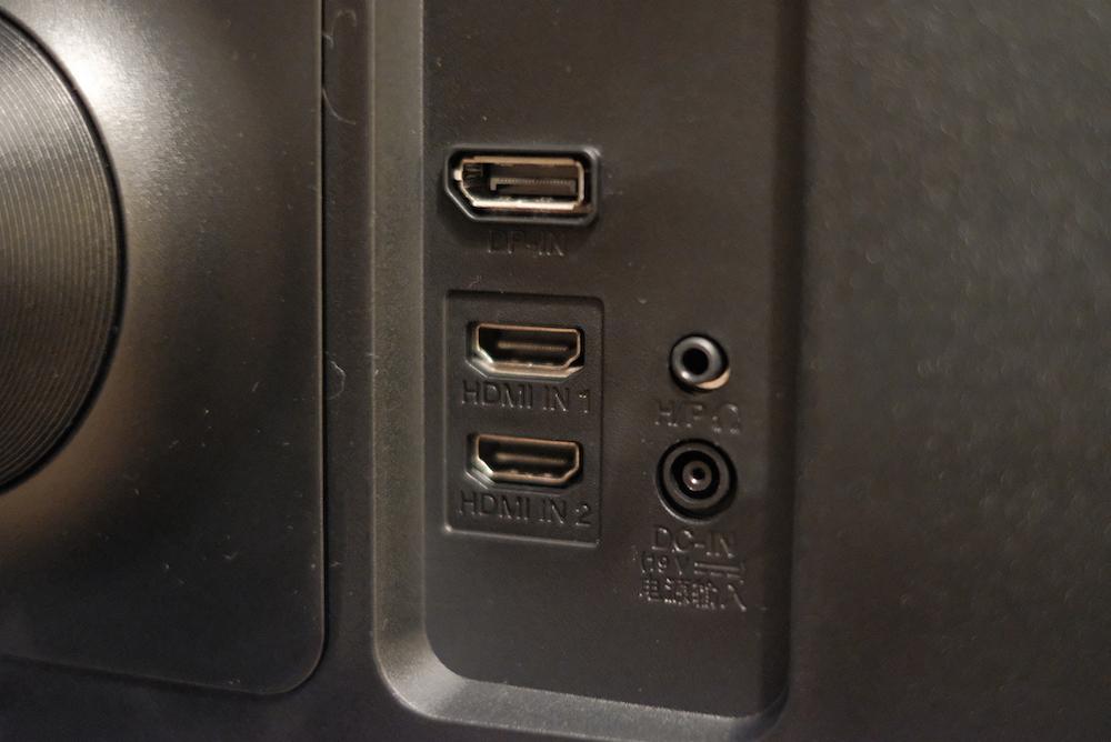 LG「34WL75C」曲面ウルトラワイドディスプレイ 背面 接続ポート