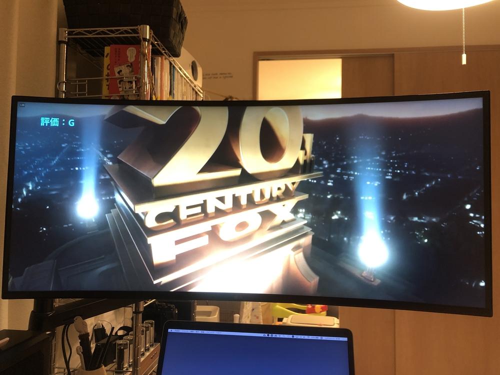 LG「34WL75C」曲面ウルトラワイドディスプレイ 映画フルスクリーン