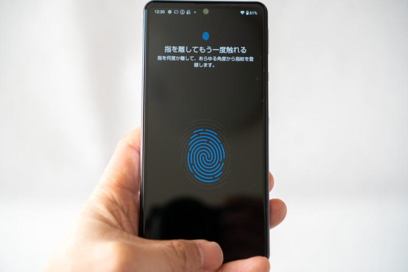 指紋認証対応