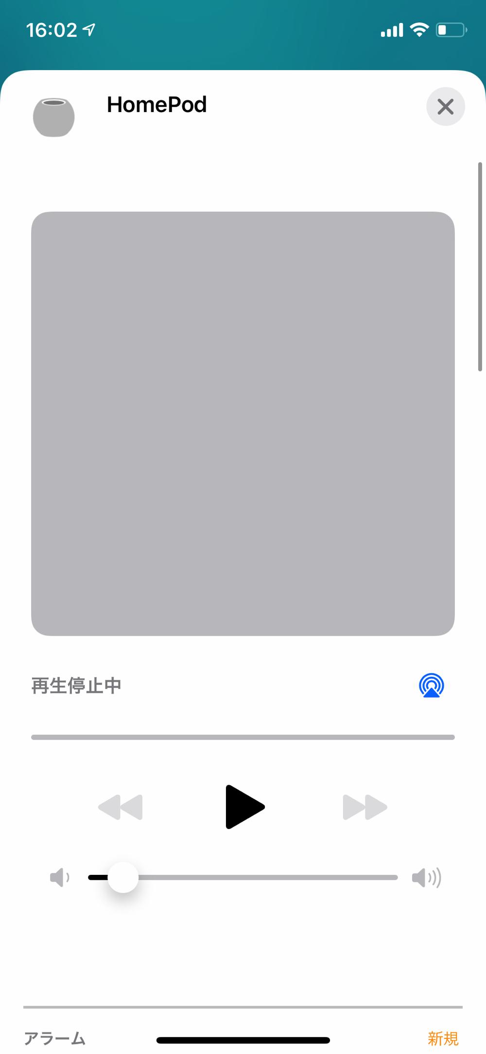 ホームアプリのHomePod mini詳細画面