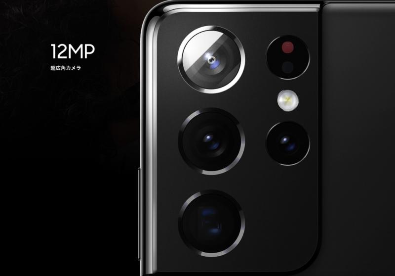 最大の特徴は光学10倍カメラ