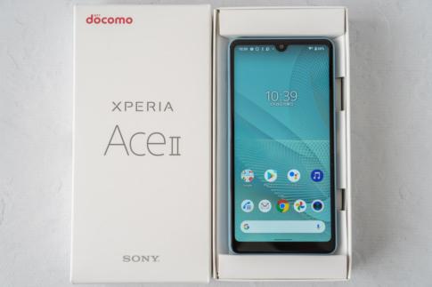 SONY「Xperia Ace II SO-41B」レビュー
