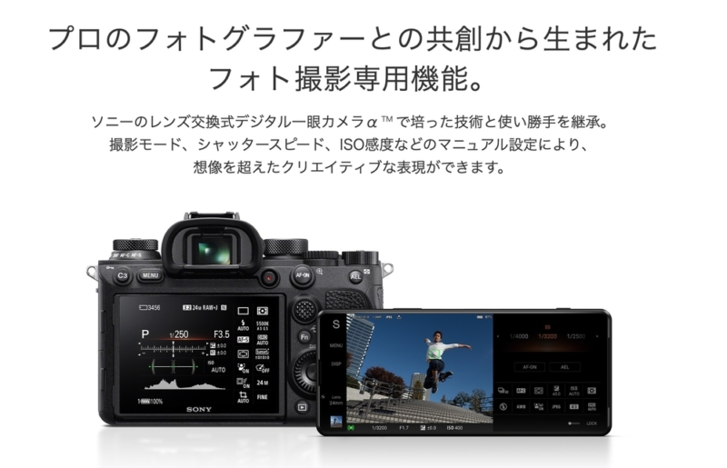 「Photography Pro」