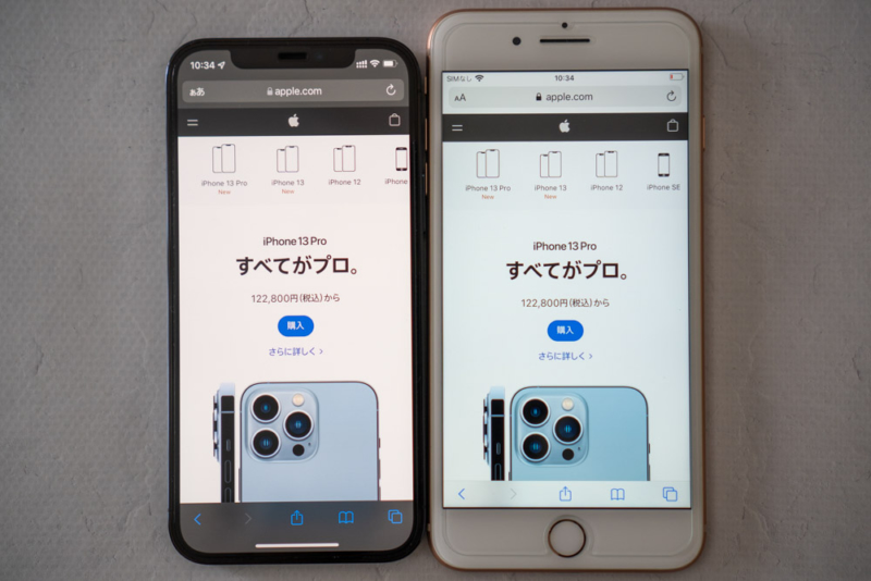 iPhone 12 ProとiPhone 8 Plusの画面サイズ比較